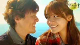 getlinkyoutube.com-Wind Flower – BomHa ♥ My Spring Days OST MV Dong-ha & Bom-yi 내 생애 봄날