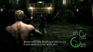 getlinkyoutube.com-HD Resident Evil 5 : Double Wesker shirtless play with BOSS Wesker !