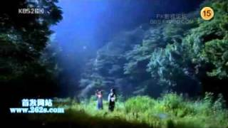 Gumiho: Tale of the Fox's Child OST (Yeon Yi and Jung Kyu)
