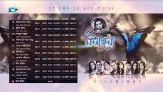 getlinkyoutube.com-Nilanjona | Audio Jukebox