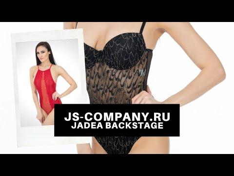 Как мы снимали боди JADEA - BACKSTAGE в стиле JS-COMPANY.RU