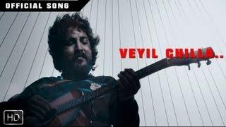 Veyil Chilla HD Official Song From Zachariyayude Garbhinikal *ing Sandra Thomas,Lal,Asha Sharath