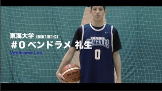 getlinkyoutube.com-【関東代表チーム紹介】ラストシーン|全日本インカレバスケ2015