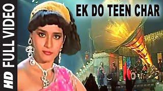 'Ek Do Teen Char' Full VIDEO Song - Madhuri Dixit   Tezaab