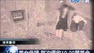 getlinkyoutube.com-色戒翻版 少將中美人計當共諜