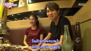 [Thai sub] Unaired WGM Jonghyun-Seungyeon EP 24 The last greeting