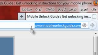 getlinkyoutube.com-نسيت كلمة سر الهاتف ؟ الحل