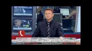 getlinkyoutube.com-Золото Серебро Валюты прогнозы Владимира Левченко