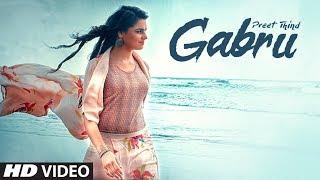 Gabru: Preet Thind (Official Song)   VRK   Latest Punjabi Songs 2017   T-Series Apna Punjab