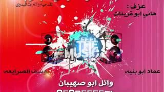 getlinkyoutube.com-دحية علاء الافينش 2# فرقة ليالي الجنوب 2016