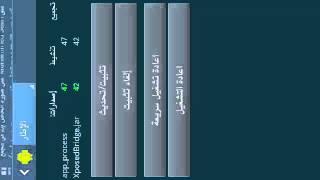 getlinkyoutube.com-جعل جهاز اندرويد رسمي بوجود الروت