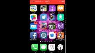 getlinkyoutube.com-طريقة تكرار التطبيقات الاجتماعية للايفون والايباد iOS8