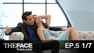 The Face Thailand Season 2 : Episode 5 Part 1/7 : 14 พฤศจิกายน 2558