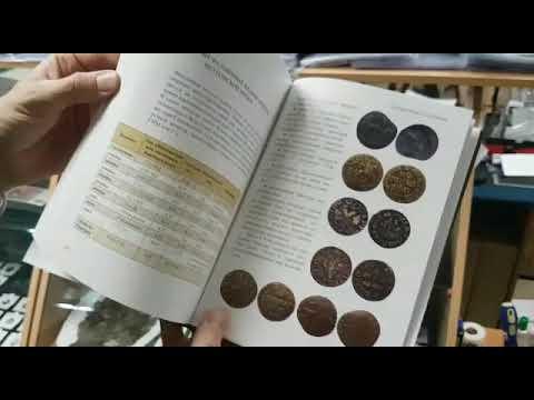 Каталог - Медная монета Петра 1