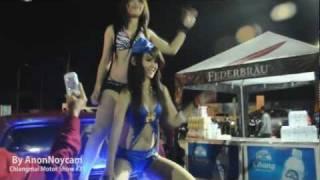 getlinkyoutube.com-เชียงใหม่ มอเตอร์โชว์ 2011 - Part2