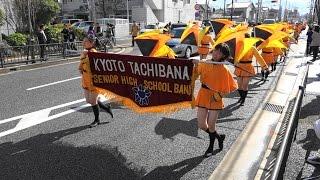 getlinkyoutube.com-DAIONセンチュリーパレード 京都橘高校吹奏楽部<FULL> Kyoto Tachibana SHS Band