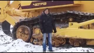 """getlinkyoutube.com-Обзор бульдозера ЧЕТРА Т35.02 в программе """"Спецназ"""""""