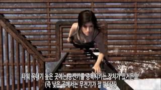getlinkyoutube.com-[PS4] 고소 공포증 있으신 분 클릭 금지