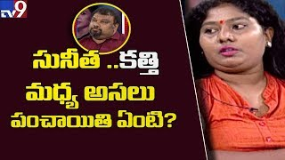 Kathi Mahesh dares artist Sunitha to prove allegations - Tollywood Casting Couch - TV9