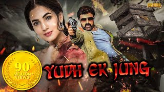 getlinkyoutube.com-Yudh Ek Jung Hindi Dubbed Movie | Dictator 2016 Telugu Dubbed Movie HD with English Subtitles
