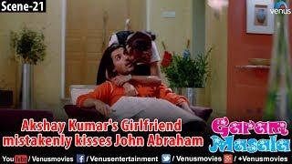 getlinkyoutube.com-Akshay kumar's girlfriend Kisses John Abraham (Garam Masala)