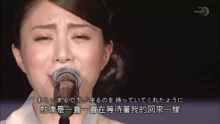 植村花菜 - トイレの神様 (鎌倉音樂祭Live )