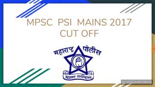 MPSC PSI MAINS 2017 EXPECTED CUT OFF