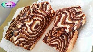الكيك المخطط ( الزيبرا)... Zebra Cake