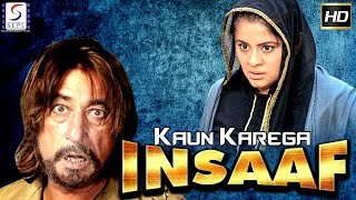 getlinkyoutube.com-Kaun Karega Insaaf - Super Hit Hindi Action Full Movie