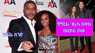 Gelila Bekele Interview at Seifu Show Part 1