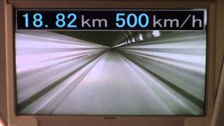 getlinkyoutube.com-リニアモーターカー「L0(エルゼロ)」系の走行体験 試乗 500km/h運転2 笛吹市~上野原市(0km-40km))  山梨リニア実験線