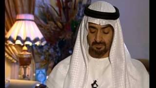 getlinkyoutube.com-مقطع للشيخ محمد بن زايد عن وفاة الشيخ زايد رحمه الله