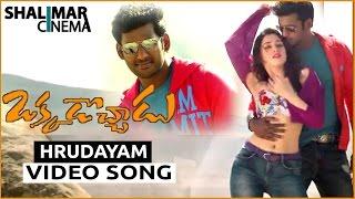 Okkadochadu Telugu Movie Hrudayam Hrudayam Video Song || Vishal, Tamannaah || Shalimarcinema