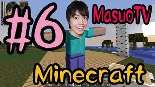 【Minecraft】キターーー!ついに家が完成しました!part6!