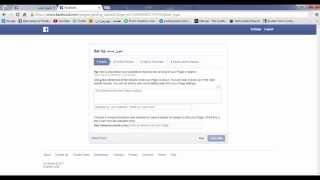 getlinkyoutube.com-الحلقة 37 : كيفية تحويل حساب شخصي إلى صفحة في الفيسبوك