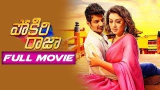 Pokkiri Raja Latest Full Length Movie   2018 Telugu Full Movies   Jeeva   Hansika Motwani
