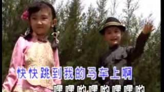 getlinkyoutube.com-Crystal Ong 王雪晶-马车夫之恋