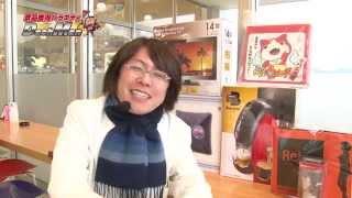 getlinkyoutube.com-【P-martTV】ぺよん潤のDashman #270 まるみつ佐々店【パチンコ・パチスロ動画】