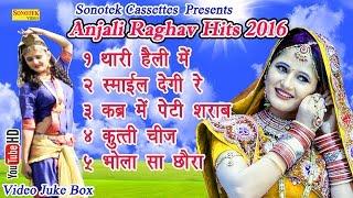 getlinkyoutube.com-Anjali Raghav Hits 2016    Haryanvi New Year Hits Song 2017 Juke Box