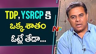 Ktr Comments On Andhra Pradesh Politics   Tdp   Ycp   Chandrababu Naidu   Ys Jagan   Ntv