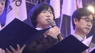 getlinkyoutube.com-통합진보당 총선승리 전진대회 '진보는 분열로 망한다는 속설 극복'