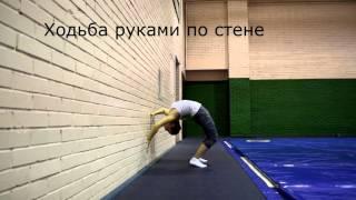getlinkyoutube.com-13 лучших упражнений для растяжки спины. Школа растяжки и эквилибристики №1
