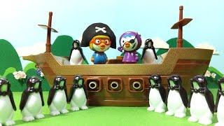 getlinkyoutube.com-뽀로로 선장님! 배를 걸고 승부! ★뽀로로 장난감 애니
