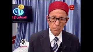 getlinkyoutube.com-Al Mousameh Karim Episode 05 le 03/12/2015 Complet, HD حلقة كاملة بجودة عالية