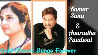 Teri Mohabbat Ne Dil Me Makam - Kumar Sanu, Anuradha Paudwal - Ankit Badal AB