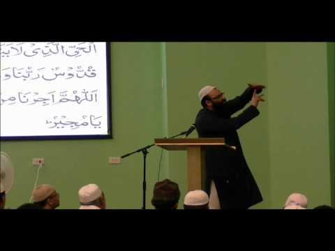 Fourth Ramadan 2012  Surah Aale Imran