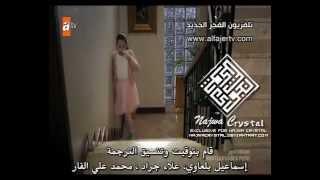getlinkyoutube.com-HD وادي الذئاب الجزء الثامن   الحلقة 50 لقاء مراد وابنته رهف لاول مرة