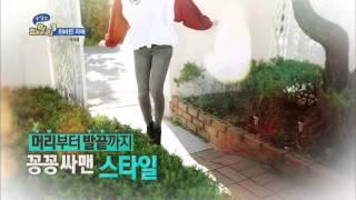 getlinkyoutube.com-무작정 패밀리3 15회 애교만점 클라라 ep.15 Cutie Clala 愛嬌満点
