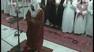 getlinkyoutube.com-تلاوة مؤثرة لسورة الفاتحة و بكاء الشيخ ماهر المعيقلي