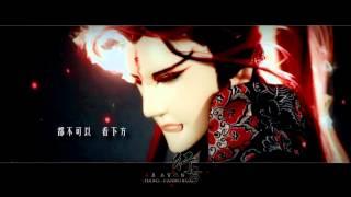getlinkyoutube.com-【雁王.上官鴻信】行者出品MV